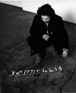 Untitled 1971 iron in the shape of kounellis name propane gas torch 245 xxx q85